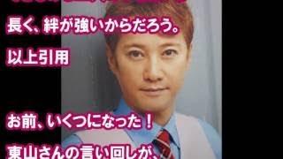 【内容説明】SMAP中居正広と少年隊 東山紀之の「深イイ」関係ジャニーズ...