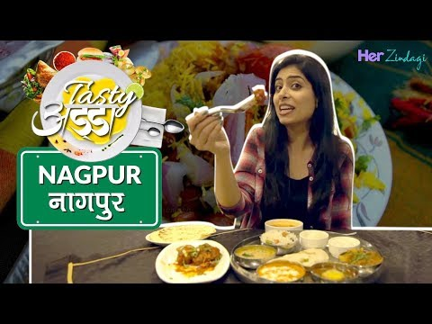 Best Food Outlets of Nagpur #TastyAdda