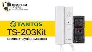TANTOS TS-203Kit | ОБЗОР КОМПЛЕКТА АУДИОДОМОФОНА