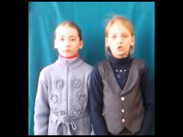 Изображение предпросмотра прочтения – «Учащиеся 3 класса Малиновской сош» читают произведение «Что такое хорошо и что такое плохо» В.В.Маяковского