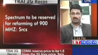 Experts view - TRAI announces 2G reserve price