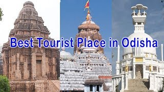 Best Tourist Spot of Odisha | Odisha Tourist Places 2018 || India