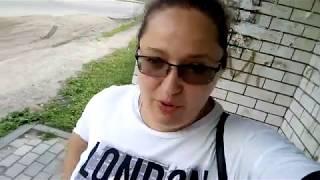 Приехала в Карабаново. Цыганская футболка. Поцелуев мостик.  Карабановская речка, комбинат.