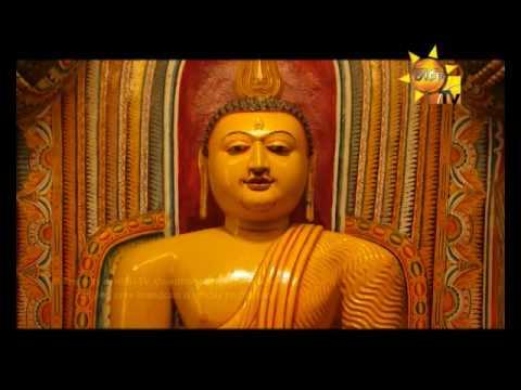 Hiru TV Dharma Deshanawa 2017.01.12