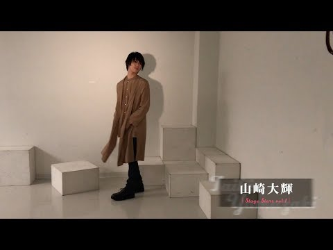【TVガイドStage Stars vol.1】山崎大輝 グラビアメイキング