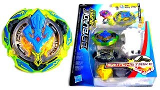 Tide Treptune T3 NEW Hasbro Beyblade Turbo Unboxing Review