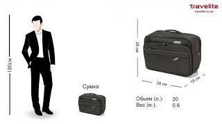 Обзор чемоданов и дорожных сумок Travelite Capri/Black