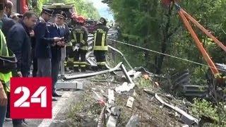 ДТП с туристическим автобусом в Италии: среди пострадавших - россияне - Россия 24