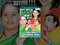 Aata Matra Kamaal Jhali  2007    Sanjay Mane   Pushkar Shrotri   Marathi Stage Play