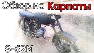 мопед видео