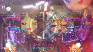CR中森明菜 歌姫伝説~あつ菜edition~より、ライブモード中から十戒の完走動画です。 2枚目突破時にデュエットになると同時にエンブレムが貼り...