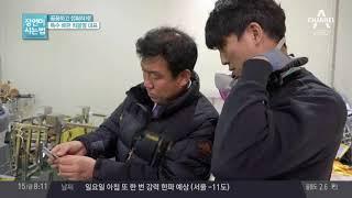 꼼꼼하고 정확하게! 특수 배관의 장인, 최봉열 대표 thumbnail
