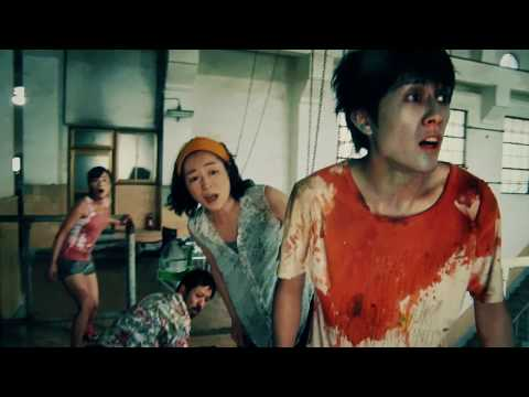 One Cut of the Dead - Official Trailer [HD] | A Shudder Exclusive