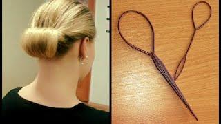 ЭЛЕГАНТНАЯ ПРИЧЁСКА. видео-урок. ПЕТЛИ. Hair tutorial  Peinado