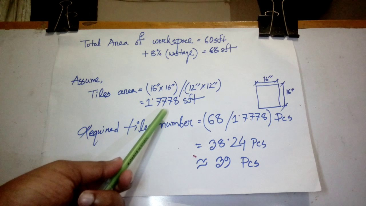 how to calculate tiles amount ( tiles calculation) - YouTube