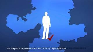 Выборы 13 сентября. Инструкция для тех, кто не имеет постоянной регистрации.(, 2015-09-06T16:21:19.000Z)