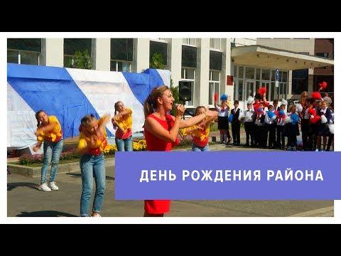Октябрьский район Ставрополя отмечает свой 57 й день рождения
