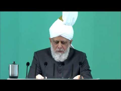 The Krio Translation of Eid Sermon 19th July 2015