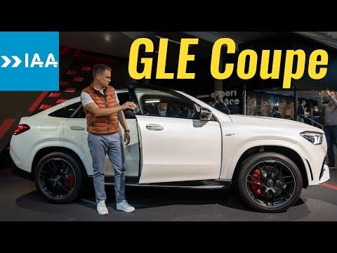 GLE Coupe 2020: уже не женский?