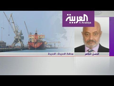 محافظ الحديدة: لن نقبل بمسرحية الحوثي