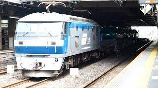 2019/08/22 【貨物配給】 JR貨物 配6795レ EF210-170 大宮駅 | JR Freight: Container & Tank Cars at Omiya