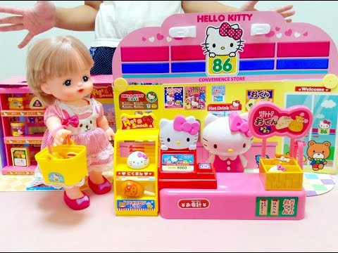 メルちゃんお買い物 ハローキティ コンビニ / Mellchan Doll goes shopping : Hello Kitty Convenience Store !