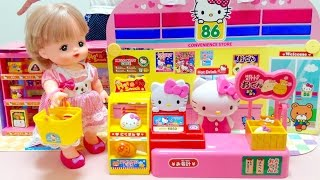 メルちゃんお買い物 ハローキティ コンビニ / Mell-chan Doll goes shopping : Hello Kitty Convenience Store !