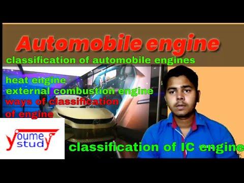 Classification of automobile engine || Heat engine classification || IC engine classification