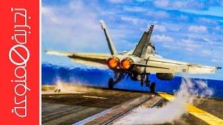 تجربة ممنوعة: الطائرة الحربية بوينج F18 سوبر هورنت