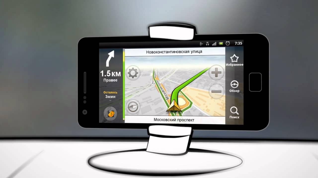 Приложение яндекс. Навигатор для смартфонов и планшетов youtube.
