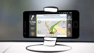 Приложение Яндекс.Навигатор для iPhone и Android(Яндекс.Навигатор для iPhone и Android m.ya.ru/ynavi (для установки с телефона) Бесплатная навигация c учётом пробок по..., 2012-03-13T16:02:20.000Z)
