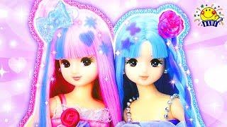 リカちゃん 髪の毛キラチェン★バービーサロンでさくらちゃんとお姫様キラメイク化粧♪おもちゃの美容室でヘアアレンジしてくじでドレスに着せ替え★つばさちゃん おままごと タカラトミーたまごMammy