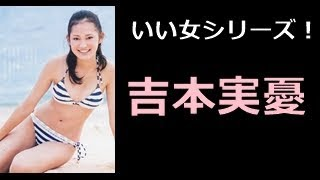 【チャンネル登録】はコチラ⇒ http://ur0.work/D0Ea 【関連動画】 『cdt...