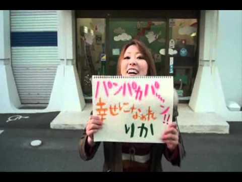 20120324 安形結婚式ビデオレター