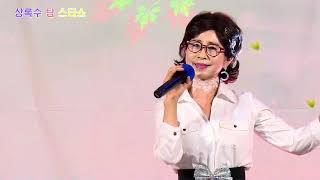가수 오정하 - 그 여자의 마스카라 (원곡:임현정) 제…