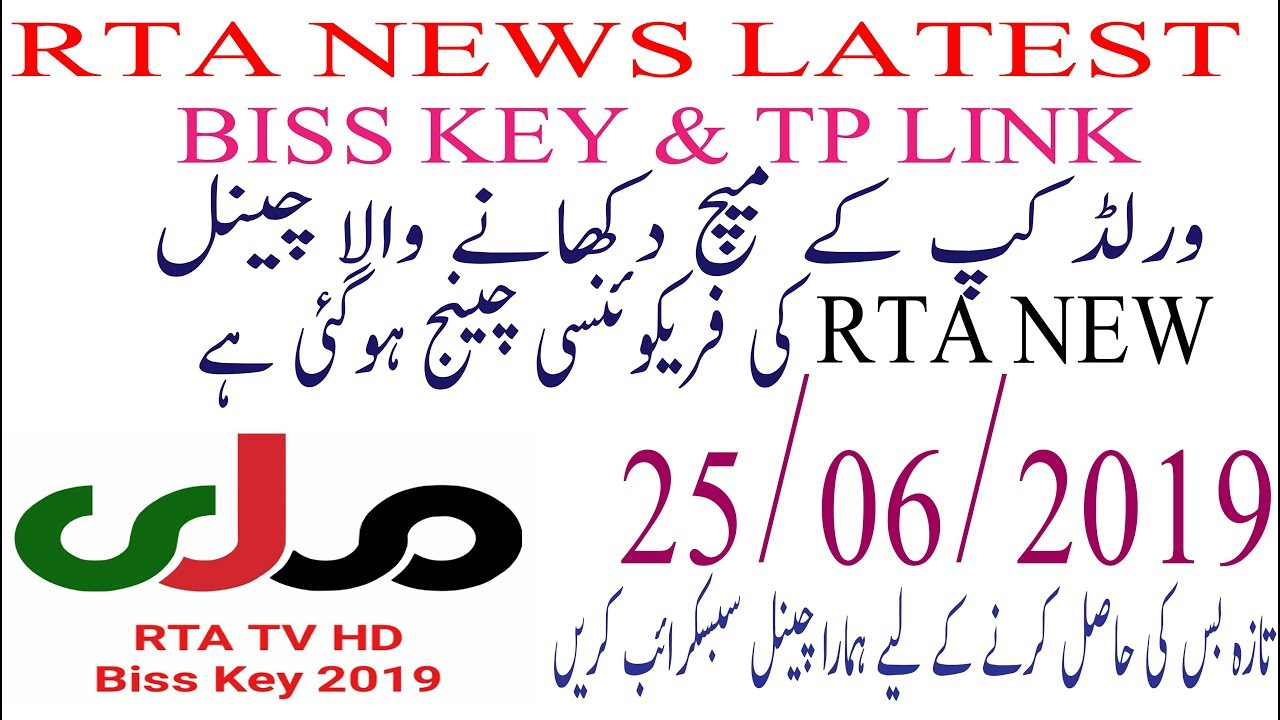 RTA news update today 25-06-2019