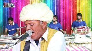 भक्ति रा मारग झीना - Rajasthani Desi Bhajan | Deep Ji Maharaj | FULL HD | Dev Music Cassettes