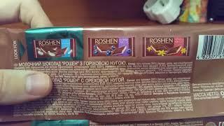 """Обзор Еды #1 Молочный шоколад """"Рошен"""" с ореховой нугой"""