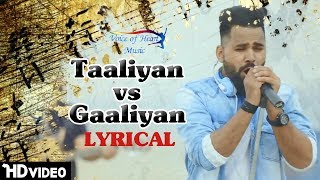 Taaliyan vs Gaaliyan (Lyrical) | Raj Saini | Raju Punjabi | Most Popular Haryanvi Dj Song 2017