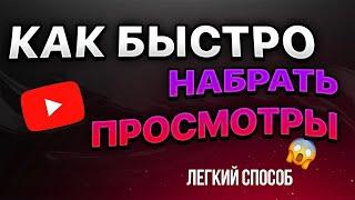 Вибум (viboom) Правда о сервисе Вибум! Продвижение видео на YouTube.