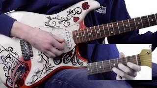 Trinity Rock and Pop Grade 1 Guitar - Love Is A Drug Playthrough