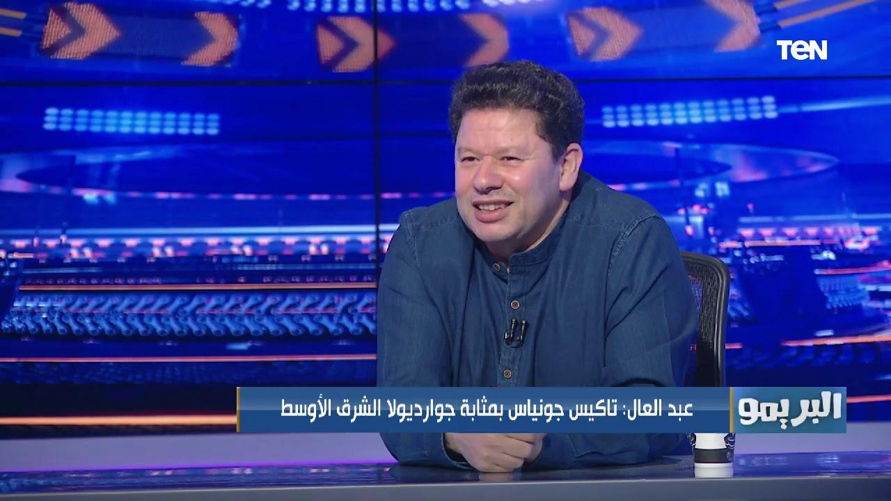 Photo of رضا عبد العال  شيل ميسي من برشلونة اقسم بالله هتلاقي كفر الزيات بتلعب – الرياضة