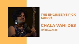 Engineer's Pick | Episode 03 | Chala Vahi Des | Bindhumalini Narayanaswamy (Live)