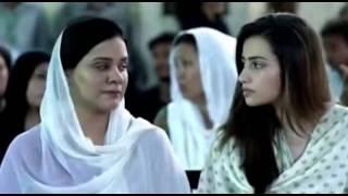 Khaani Last Episode | HAR PAL GEO