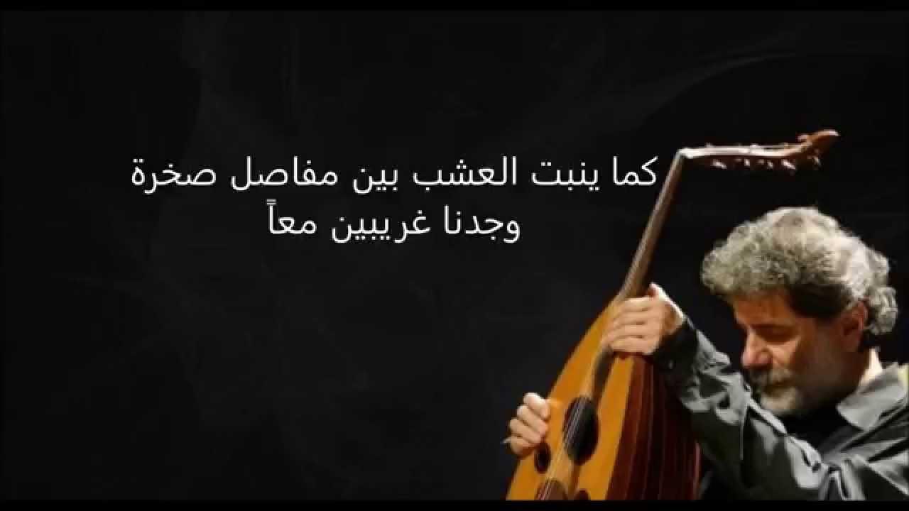 MARSIL MP3 TÉLÉCHARGER KHALIFA