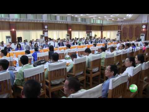 UN, INGO and Rakhine State Government