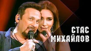 Download Стас Михайлов и Зара - Поделим небо (Live, 2017) Mp3 and Videos