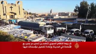 أهالي معضمية الشام يتخوفون من مصير مشابه لداريا
