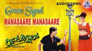 "Green Signal - ""Manasaare Manasaare"" Audio Song I Ajay Rao, Ashitha I Akash Audio"