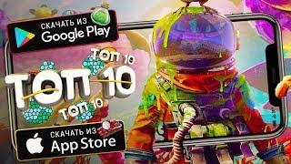 🌐ТОП 10 ИГР С ОТКРЫТЫМ МИРОМ ДЛЯ АНДРОИД & iOS (Оффлайн/Онлайн) / Lite Game